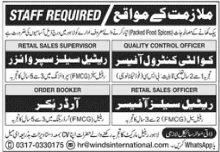 Reputed Department Lahore Jobs June 2020