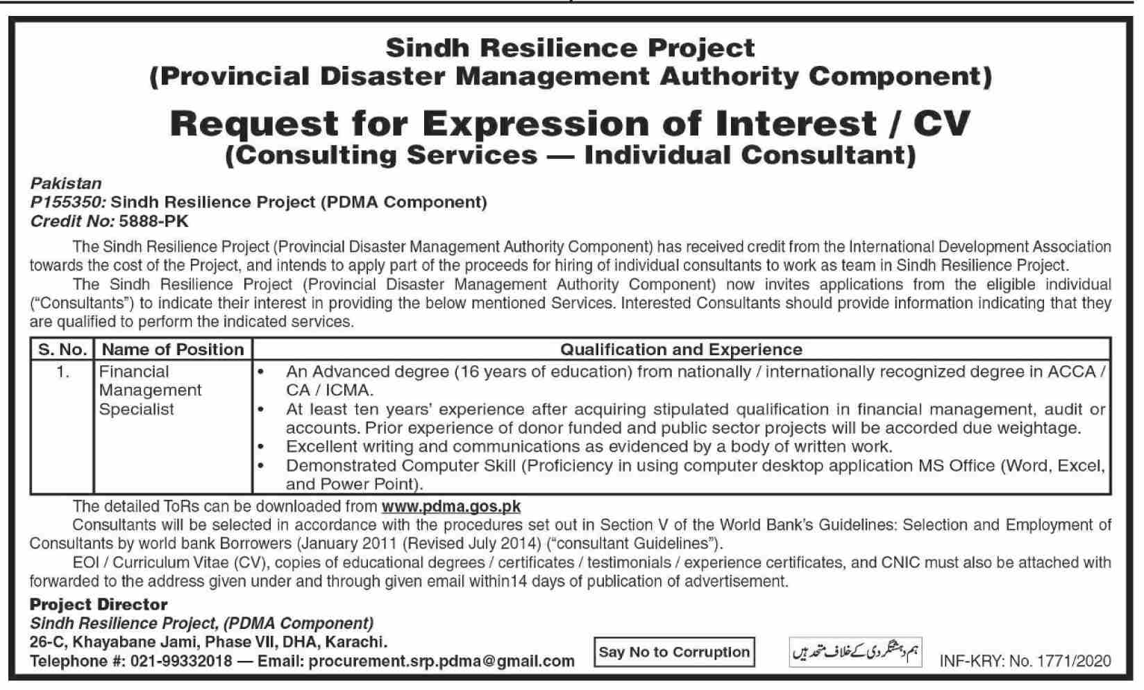 Sindh Resilience Project Jobs June 2020