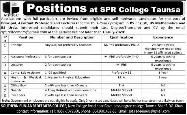 Southern Punjab Redeemers College SPRC Jobs June 2020