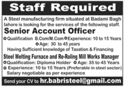 Steel Manufacturing Firm Jobs July 2020
