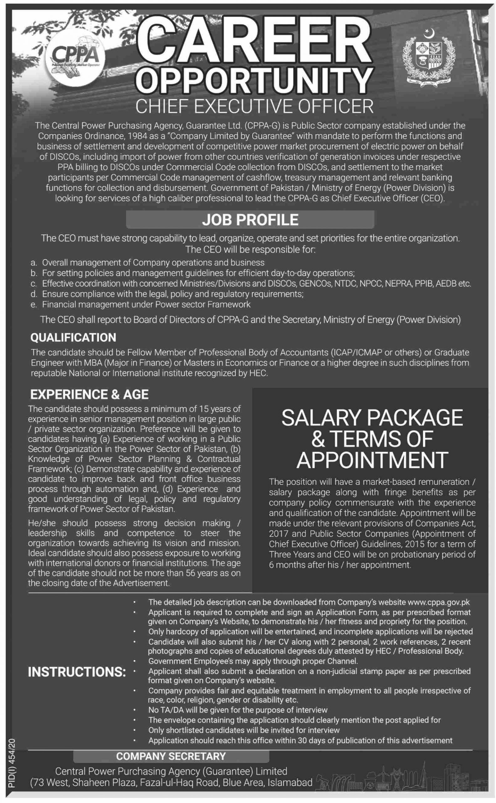 The Central Power Purchasing Agency Guarantee Ltd Jobs July 2020