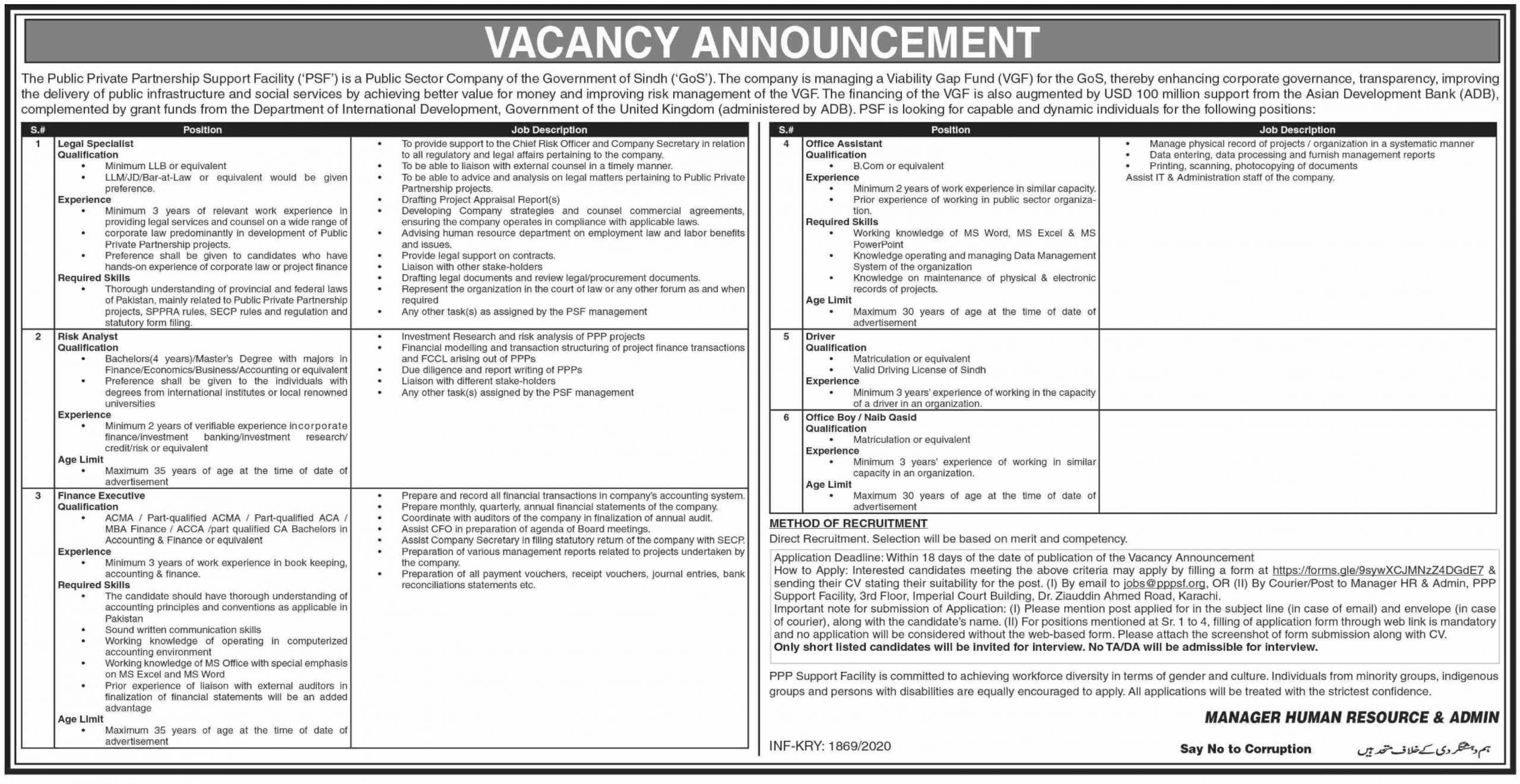 The Public Private Partnership Support Facility PSF Jobs July 2020