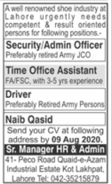 Well Renowned Shoe Industry Jobs July 2020