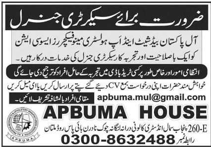 APBUMA House Jobs August 2020