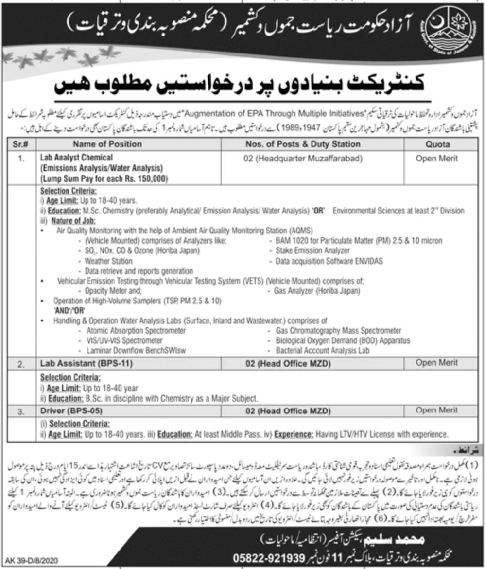 Azad Government of the State of Jammu & Kashmir AJ&K Jobs August 2020
