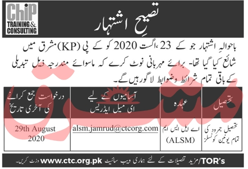 Chip Training & Consulting Jobs August 2020
