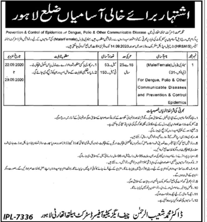 District Health Authority Lahore Jobs August 2020