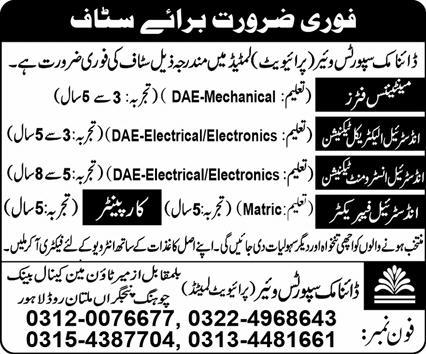 Dynamic Sports Wear Private Limited Jobs August 2020
