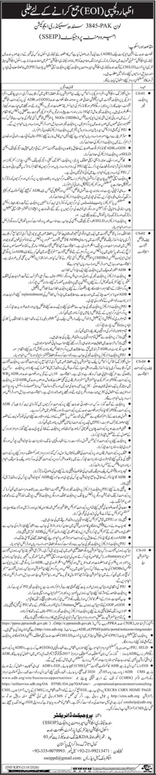Education & Literacy Department Jobs August 2020