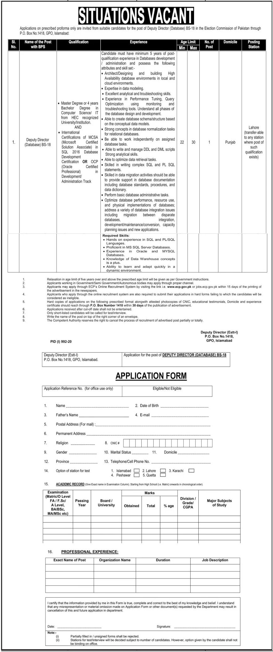 Election Commission of Pakistan Islamabad Jobs August 2020