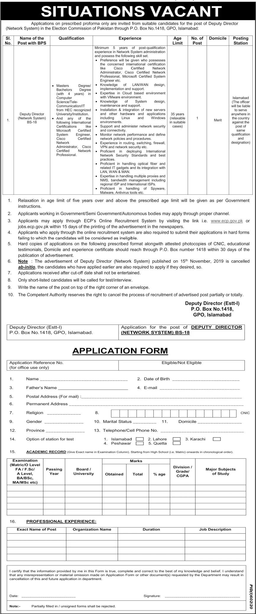 Election Commission of Pakistan Jobs August 2020