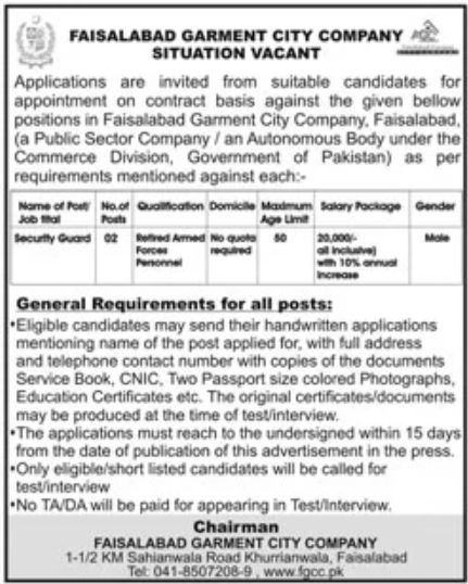 Faisalabad Garment City Company Jobs August 2020