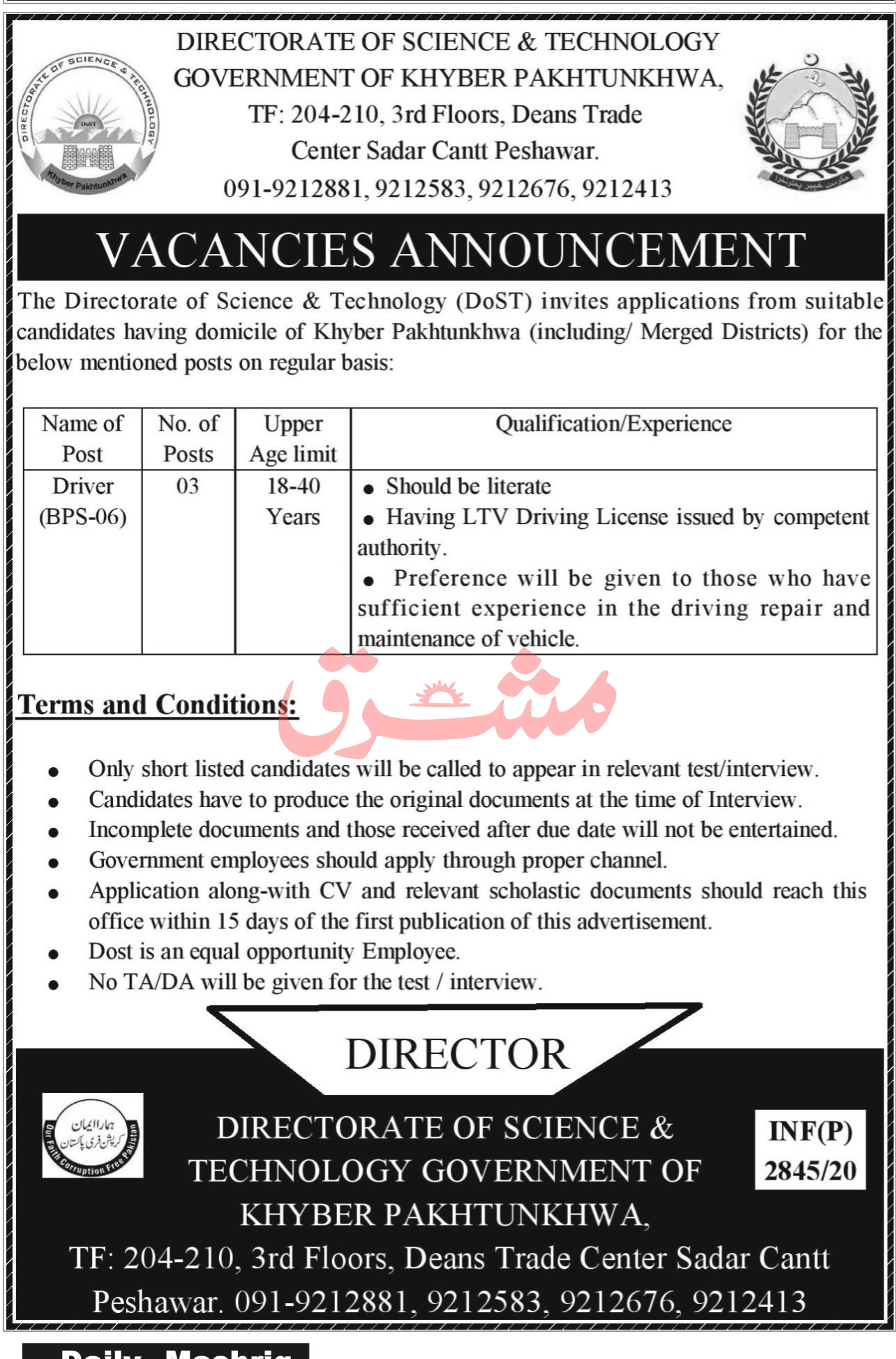 Government of Khyber Pakhtunkhwa Directorate of Science & Technology DoST Jobs August 2020