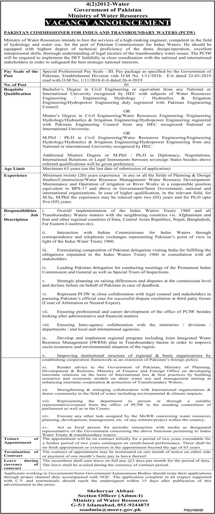 Government of Pakistan Ministry of Water Resources Jobs August 2020
