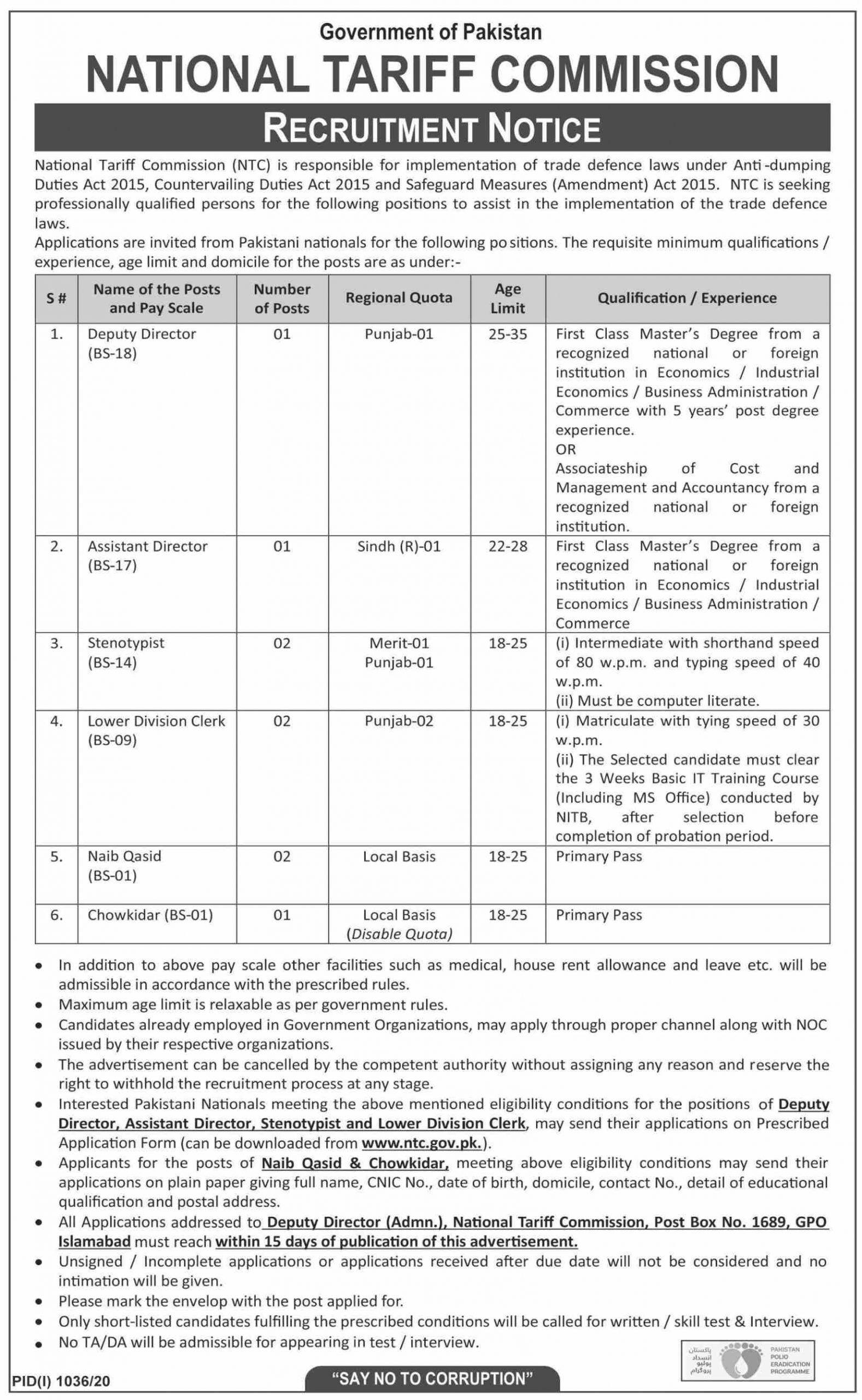 Government of Pakistan National Tariff Commission Jobs August 2020