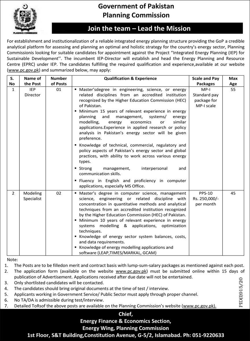 Government of Pakistan Planning Commission Jobs August 2020