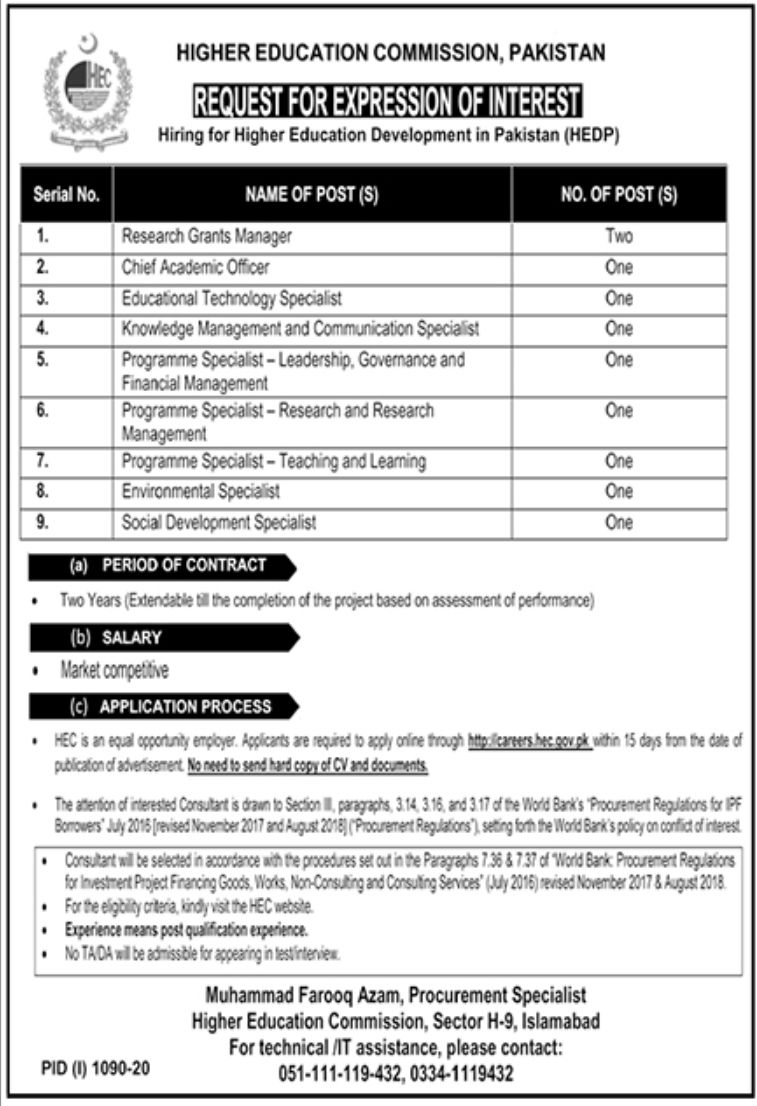 Higher Education Commission Jobs August 2020