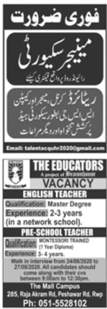 Jang Newspaper Paperpk Jobs 24 August 2020