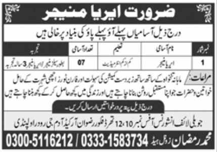 Jublee Life Insurance Jobs August 2020