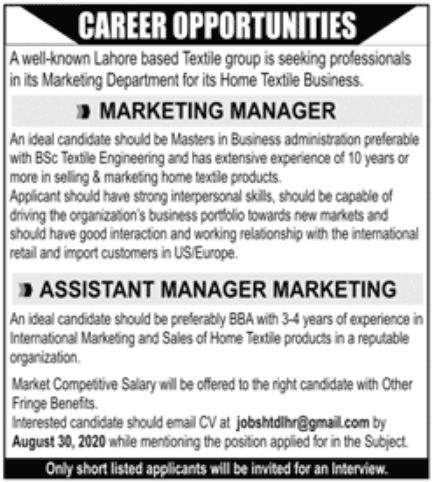 Lahore Based Textile Group Jobs August 2020