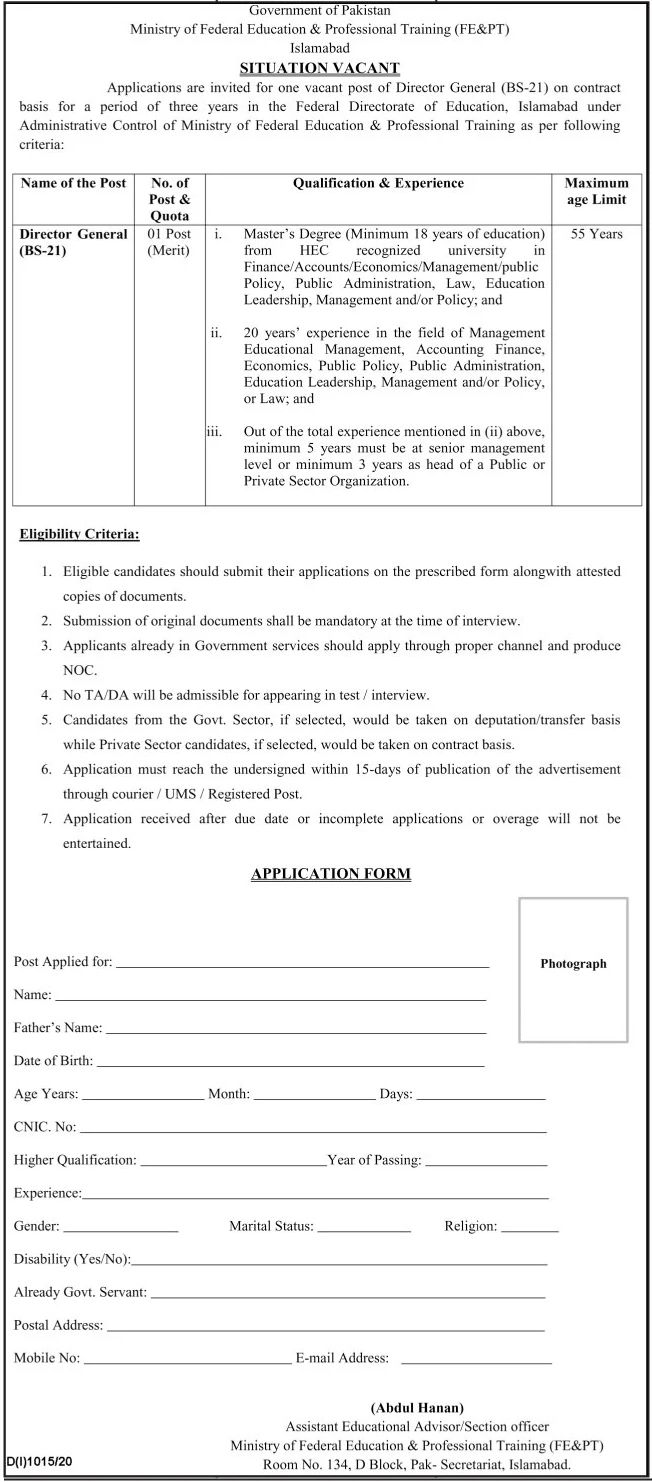 Ministry of Federal Education & Professional Training FE&PT Jobs August 2020