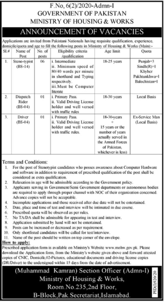 Ministry of Housing & Works Government of Pakistan Jobs August 2020