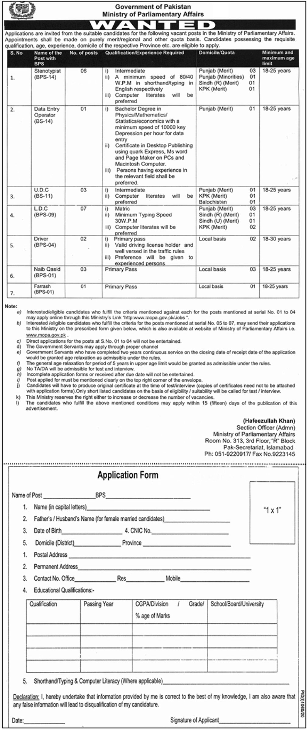 Ministry of Parliamentary Affairs Jobs August 2020