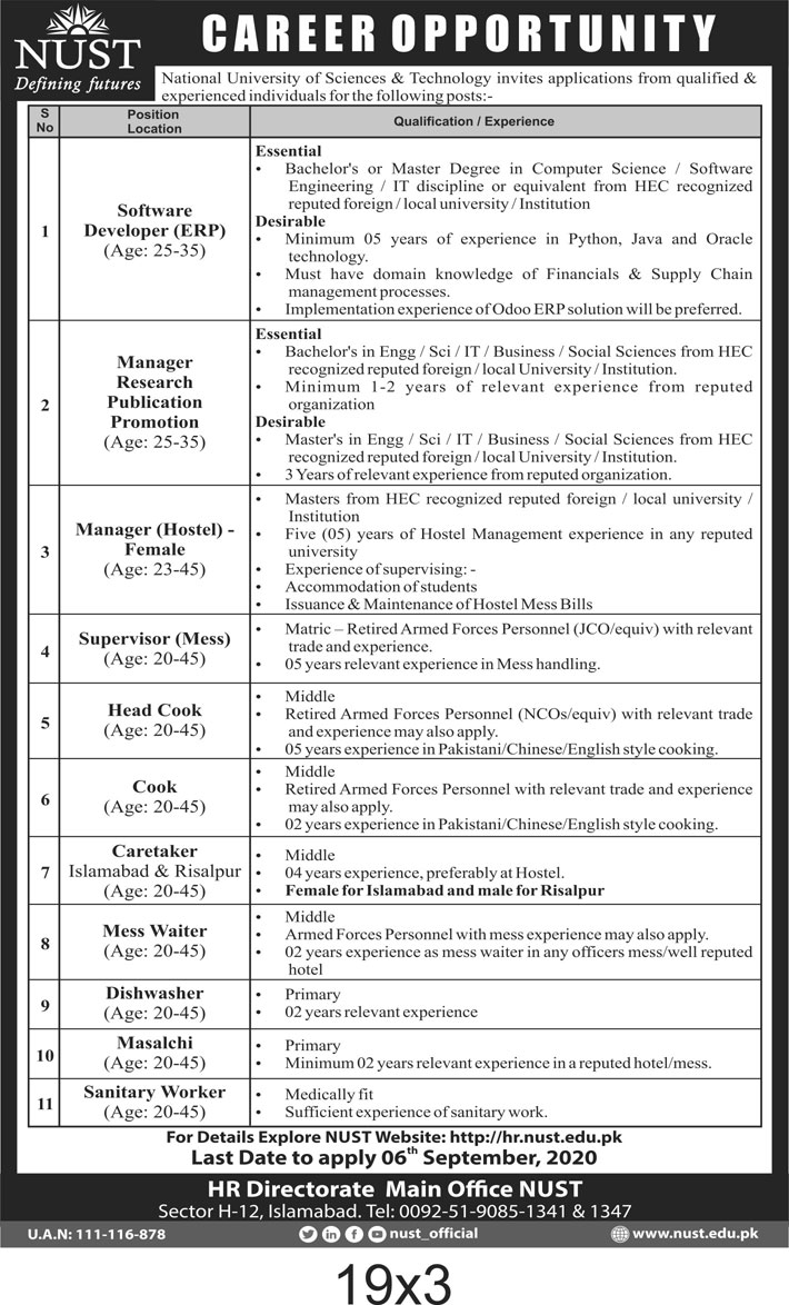 National University of Sciences & Technology Jobs August 2020