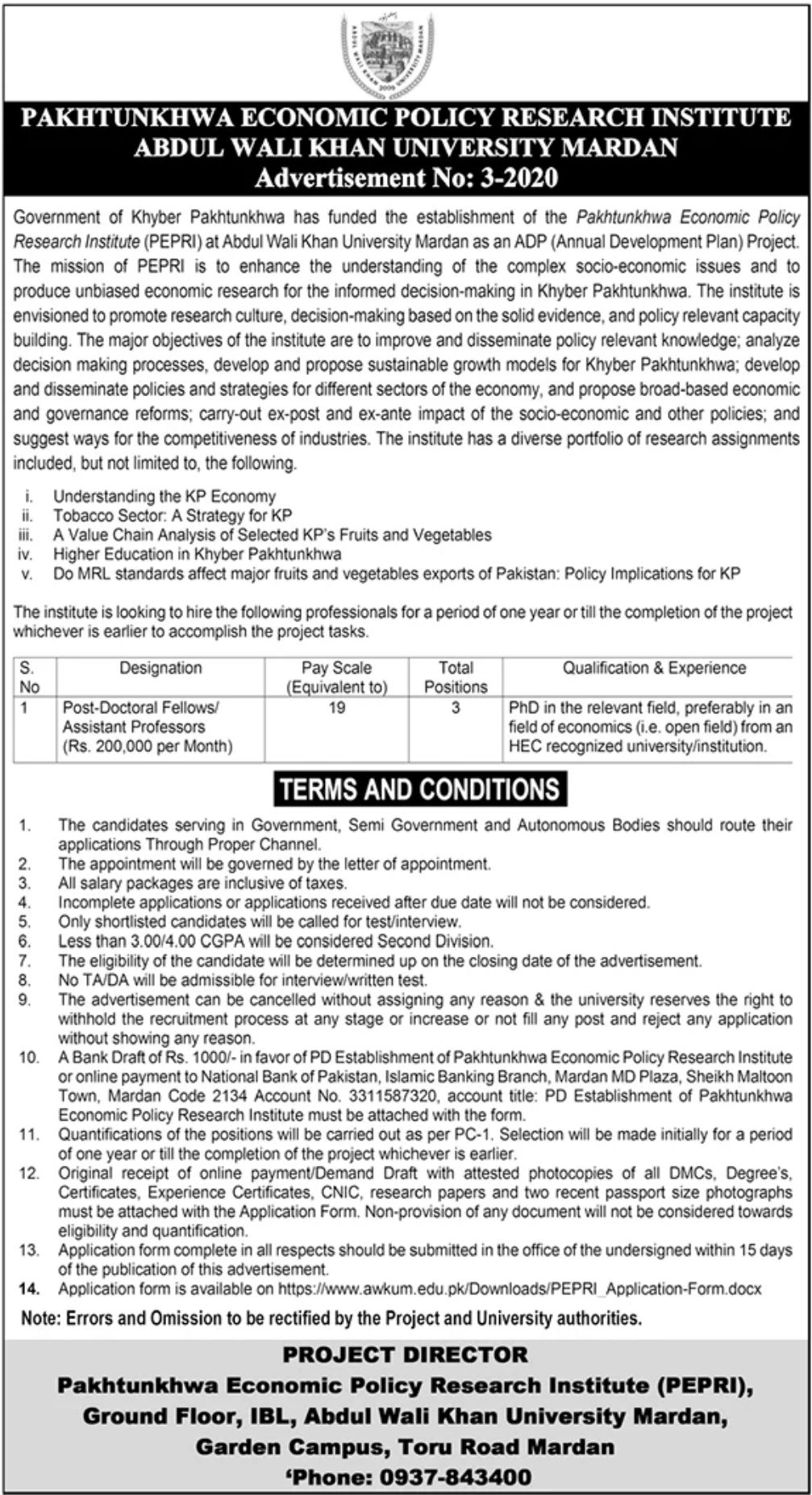 Pakhtunkhwa Economic Policy Research Institute Jobs August 2020