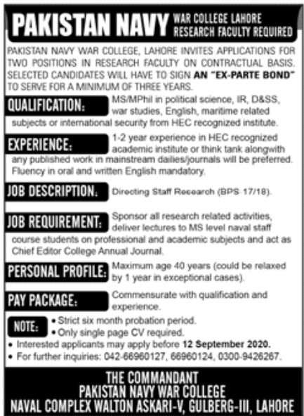 Pakistan Navy War College Lahore Jobs August 2020