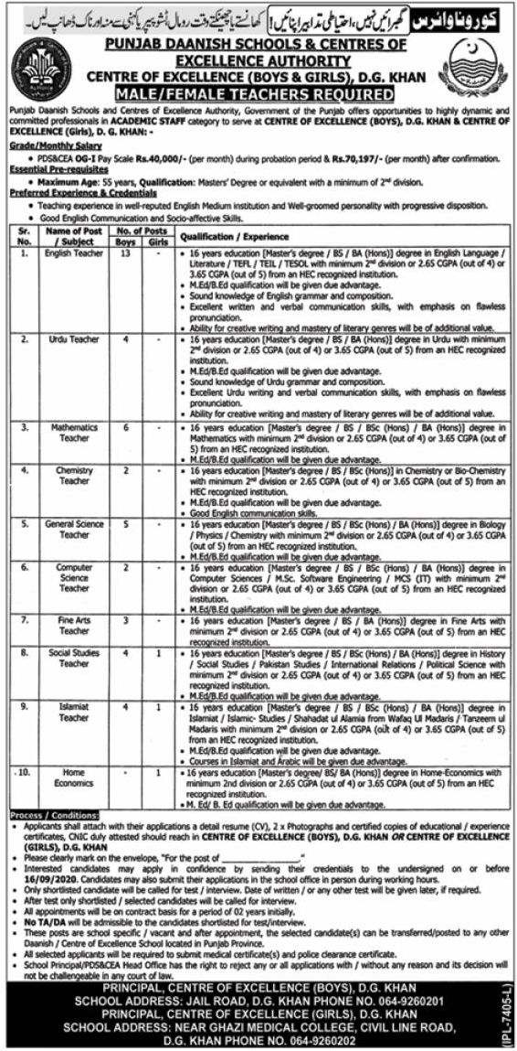 Punjab Daanish Schools and Centers of Excellence Authority Jobs August 2020