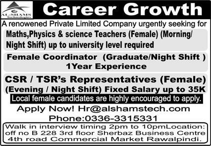 Renowened Private Limited Company Jobs August 2020