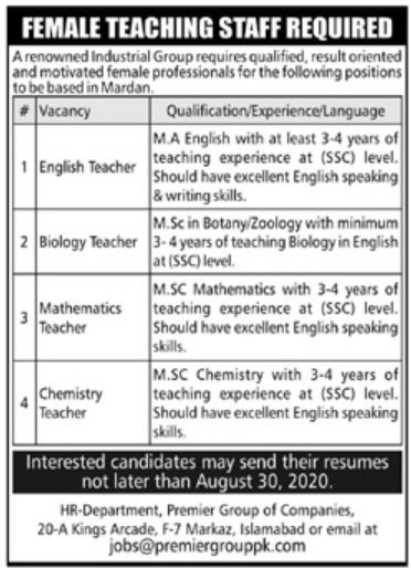 Renowned Industrial Group Islamabad Jobs August 2020