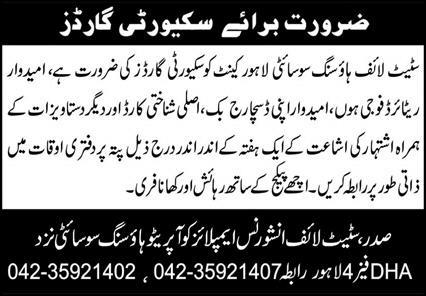 State Life Housing Society Jobs August 2020