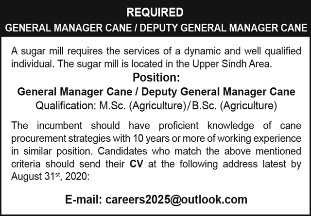 Sugar Mill Jobs August 2020