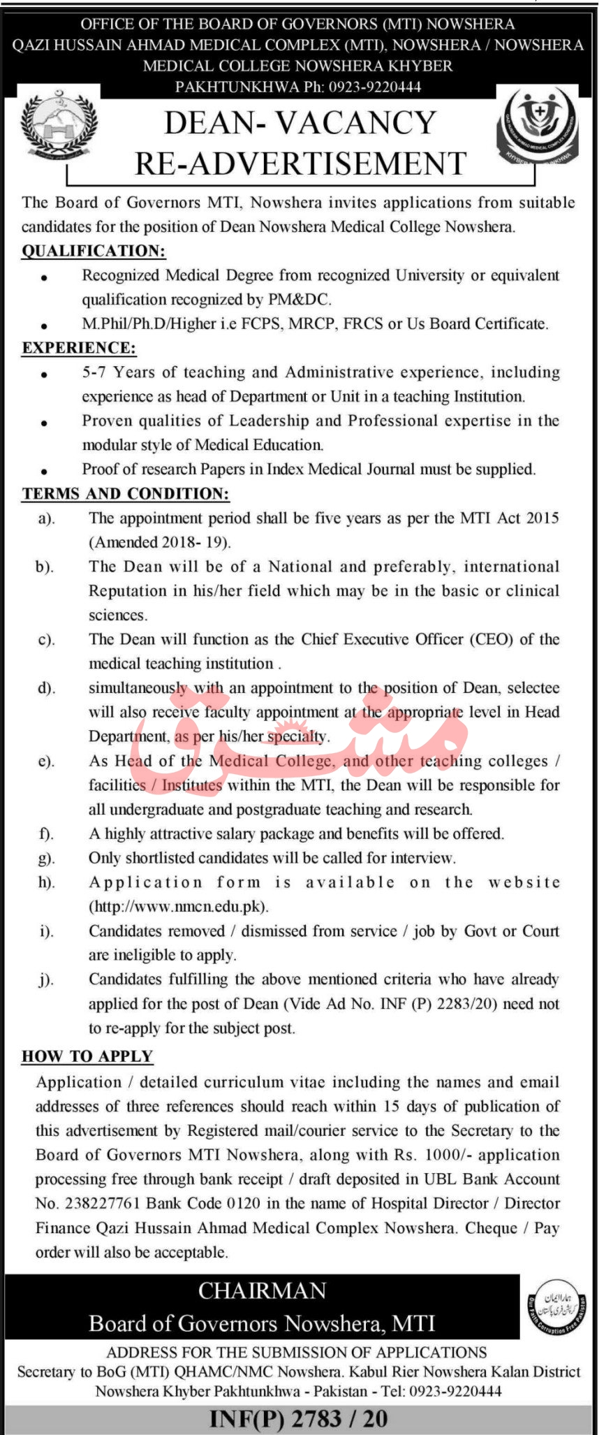 The Board of Governors MTI Jobs August 2020