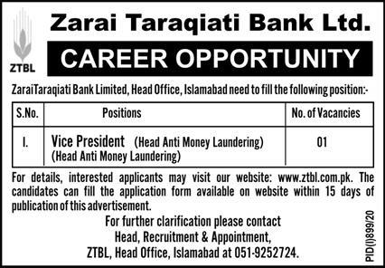 Zarai Taraqiati Bank Ltd Jobs August 2020