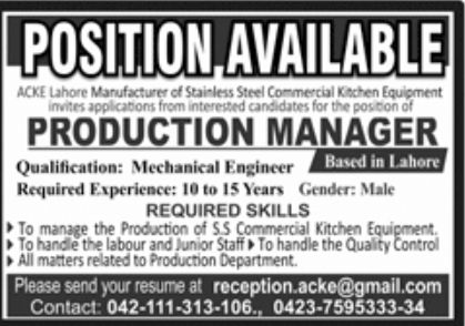 ACKE Lahore Jobs September 2020