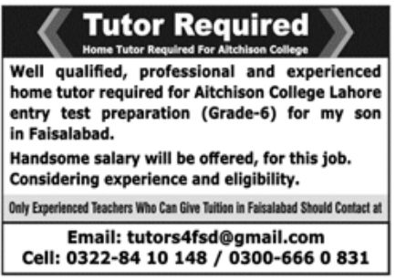 Aitchison College Jobs September 2020