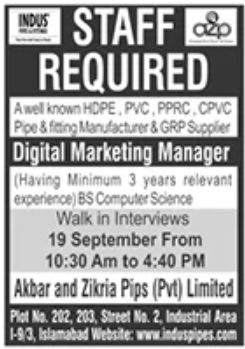 Akbar and Zikria Pips Pvt Limited Jobs September 2020