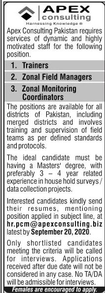 Apex Consulting Pakistan Jobs September 2020