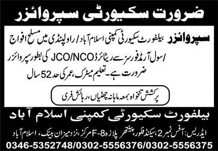 Belfort Security Company Islamabad Jobs September 2020