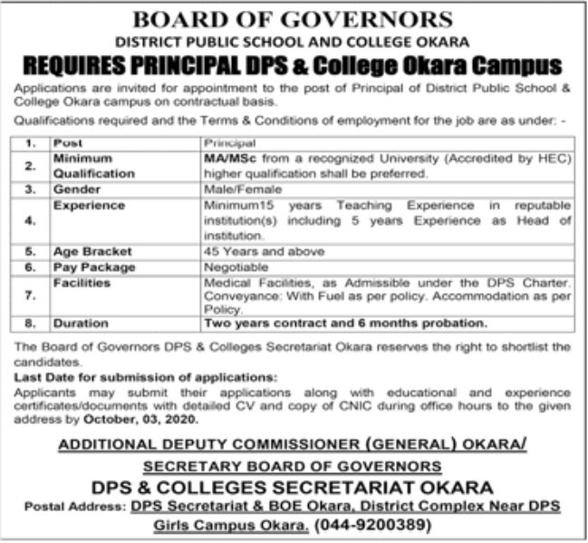 Board of Governors District Public School and College Okara Jobs September 2020