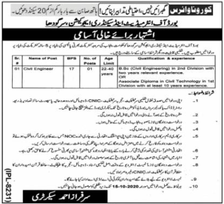 Board of Intermediate and Secondary Education BISE Sargodha Jobs September 2020