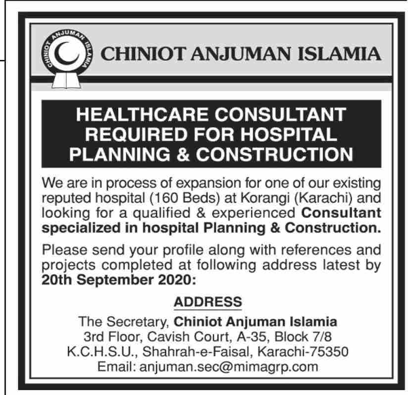CHINIOT ANJUMAN ISLAMIA Jobs September 2020