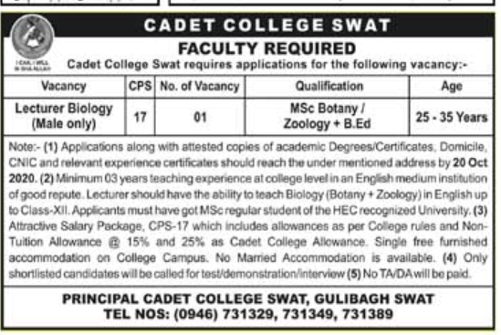 Cadet College Jobs September 2020