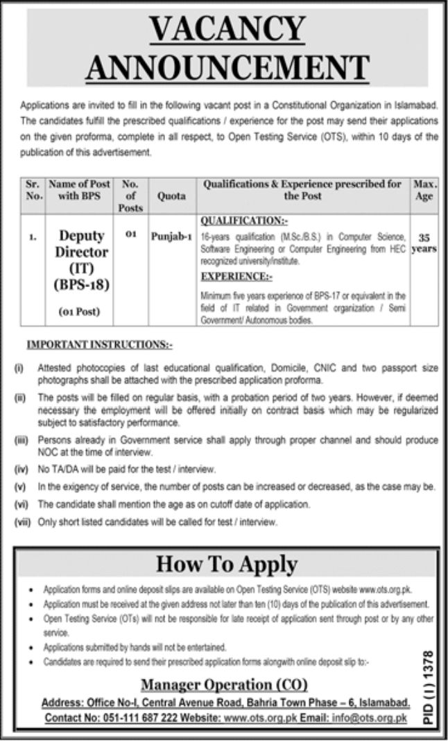 Constitutional Organization Islamabad Jobs September 2020