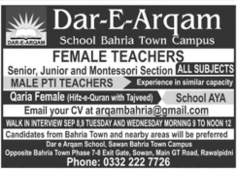 Dar e Arqam School Jobs September 2020