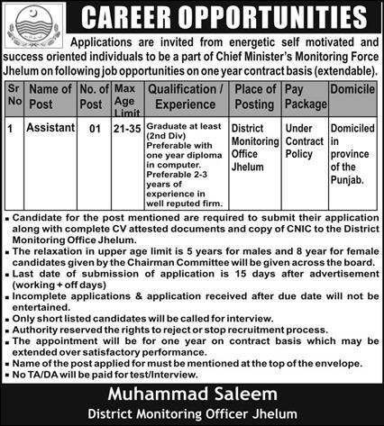 District Monitoring Officer Jhelum Jobs September 2020