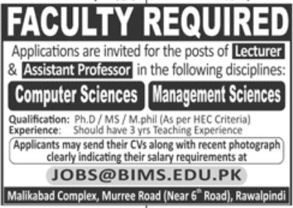 Education Center Rawalpindi Jobs September 2020